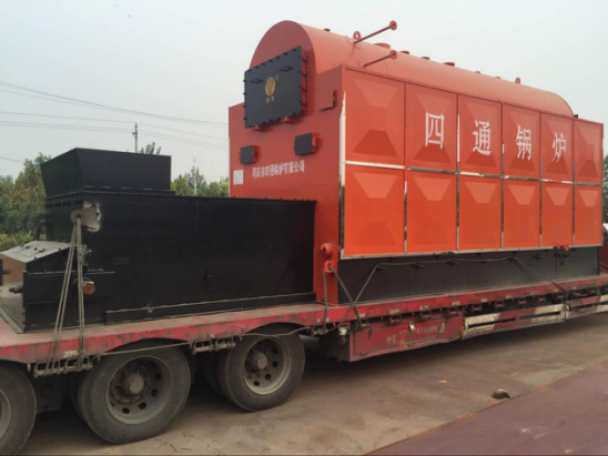 <strong>6tph Wood Fired Chain Grate Steam Boiler </strong>